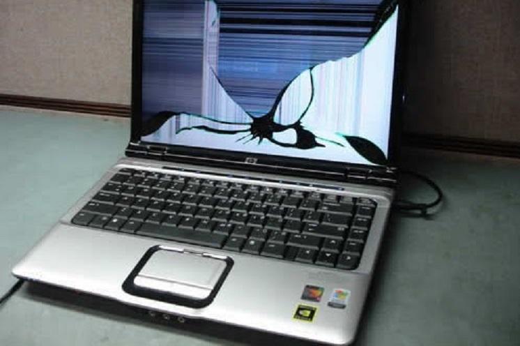 Ti s-a spart display-ul laptopului?